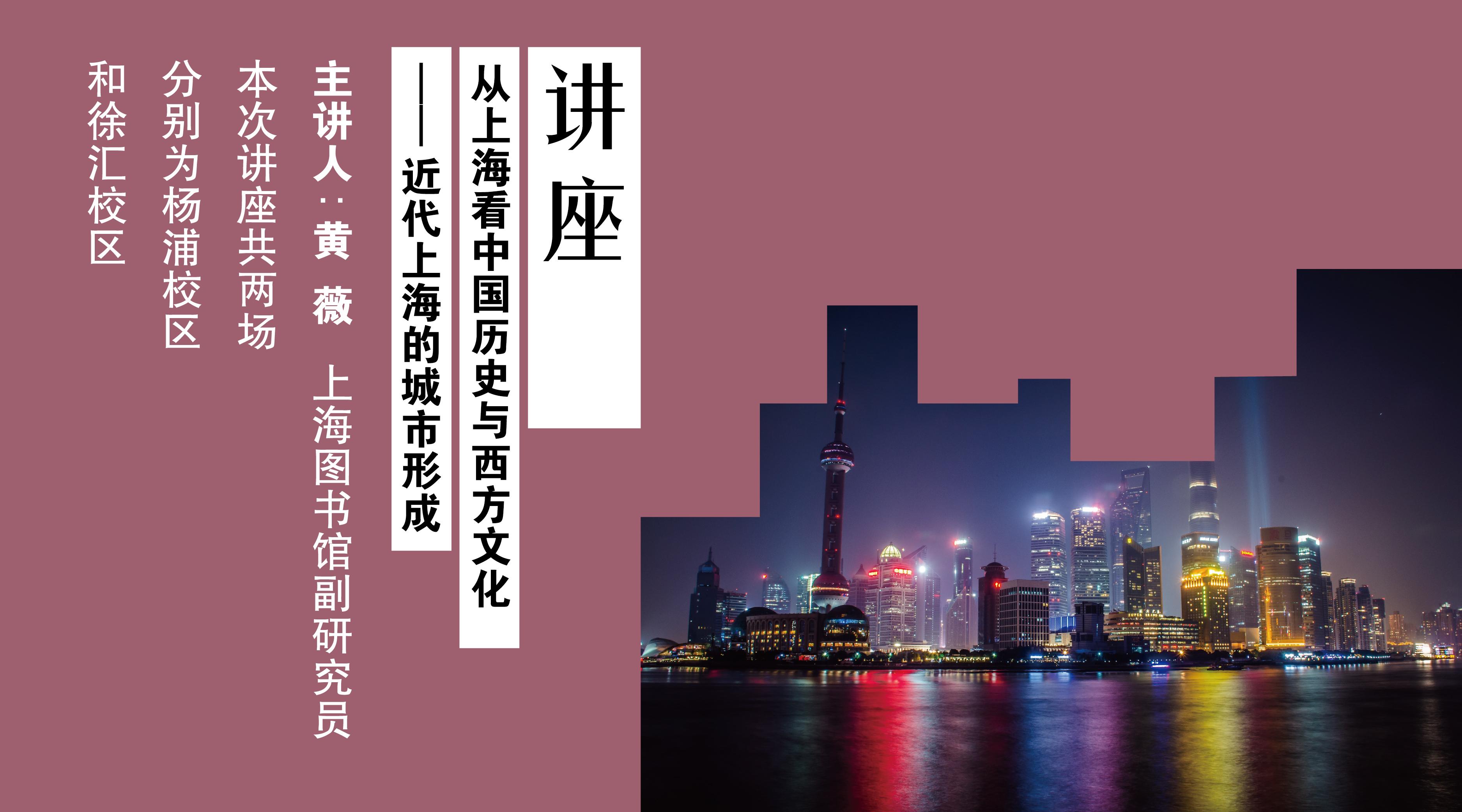 黄薇封面图-01.jpg